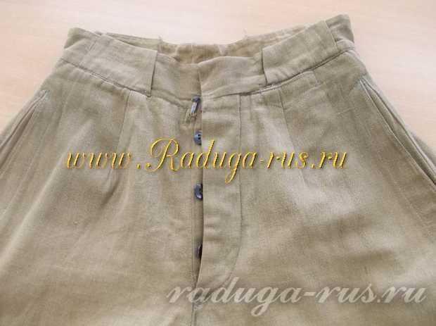 застежка брюк галифе