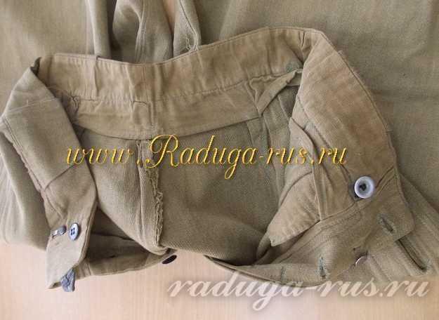 обработка пояса брюк галифе