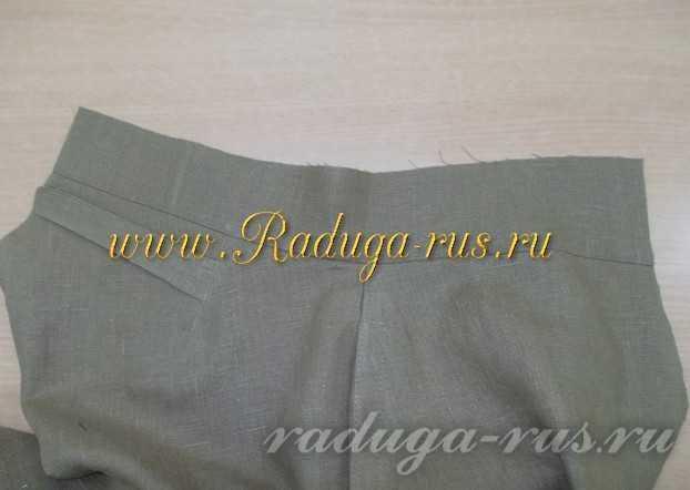 притачать пояс (правая половинка брюк)