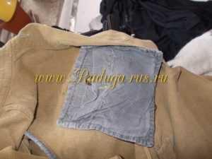 внутренний потайной карман с изнаночной стороны