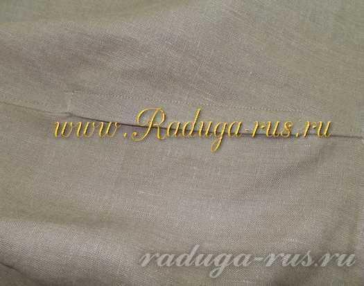 карман в боковом шве брюк галифе