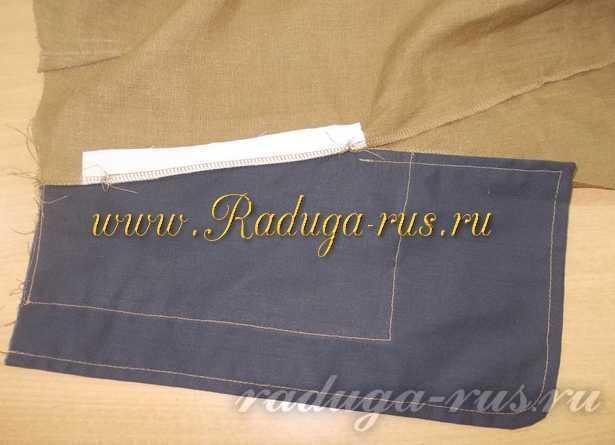 обработка мешковины кармана двойным швом (стачивание по краю)