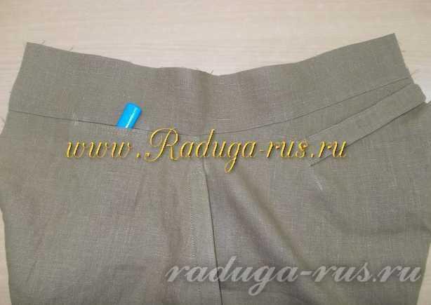 притачать пояс (левая половинка брюк)