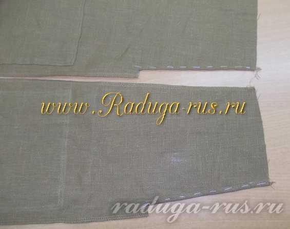 обработка разреза на передних половинках брюк