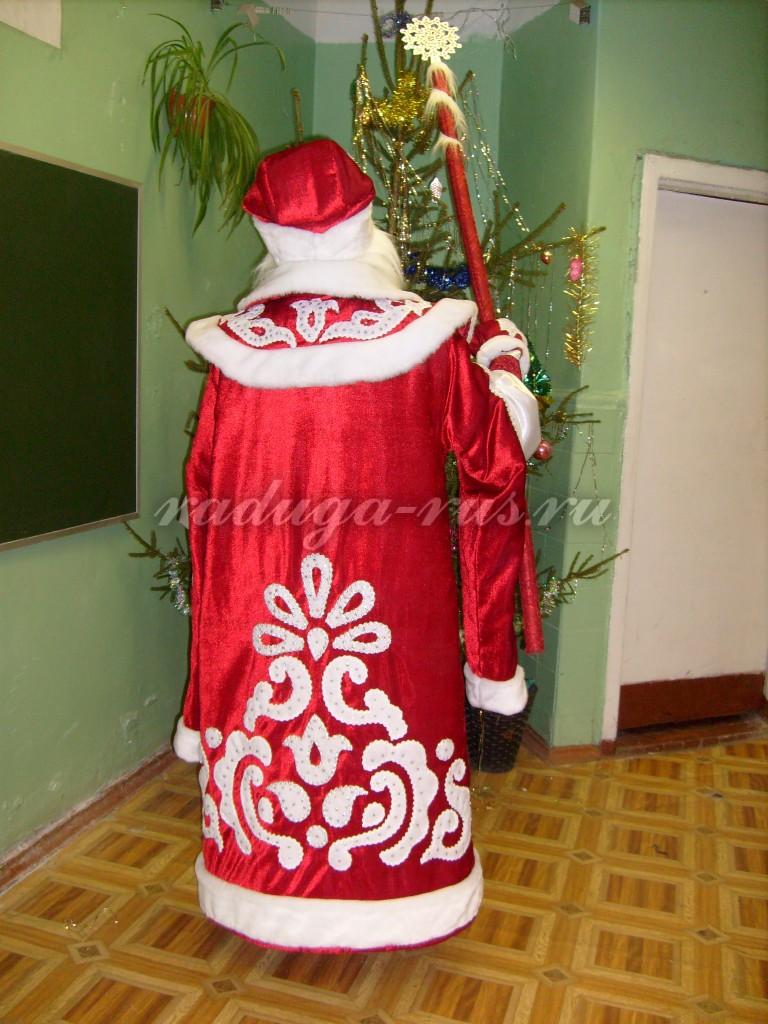 костюм Деда Мороза (вид сзади)