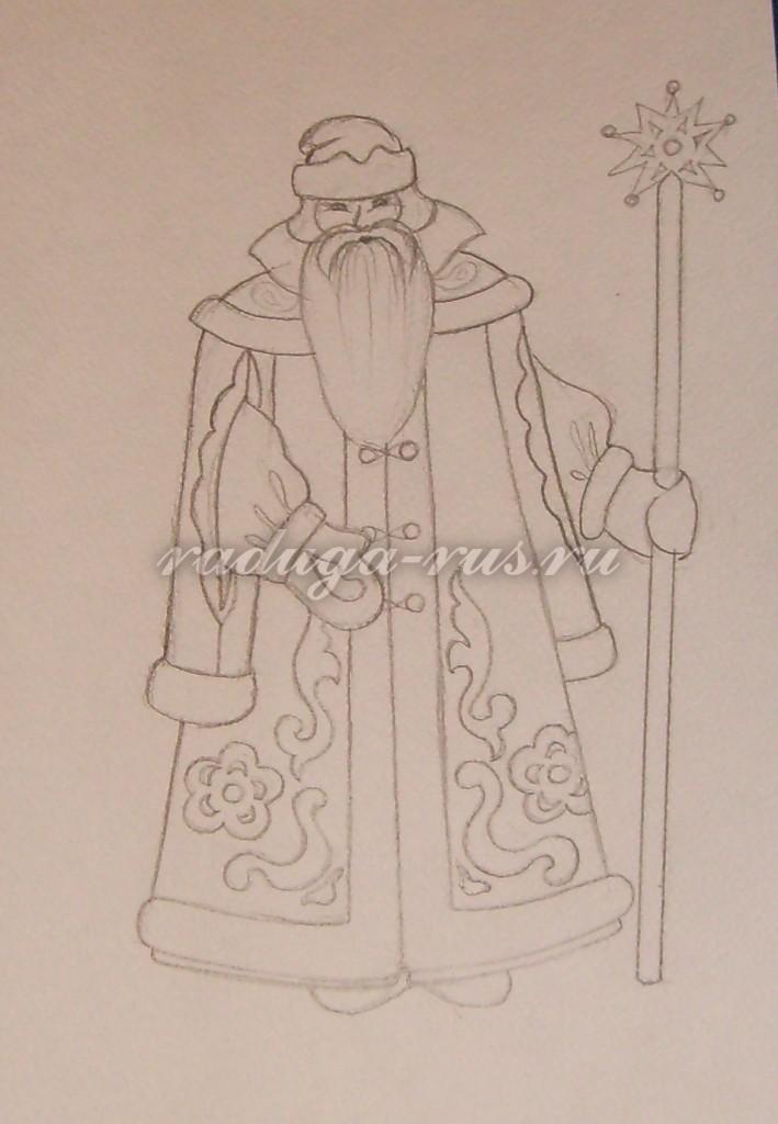 эскиз костюма Деда Мороза (вид спереди)