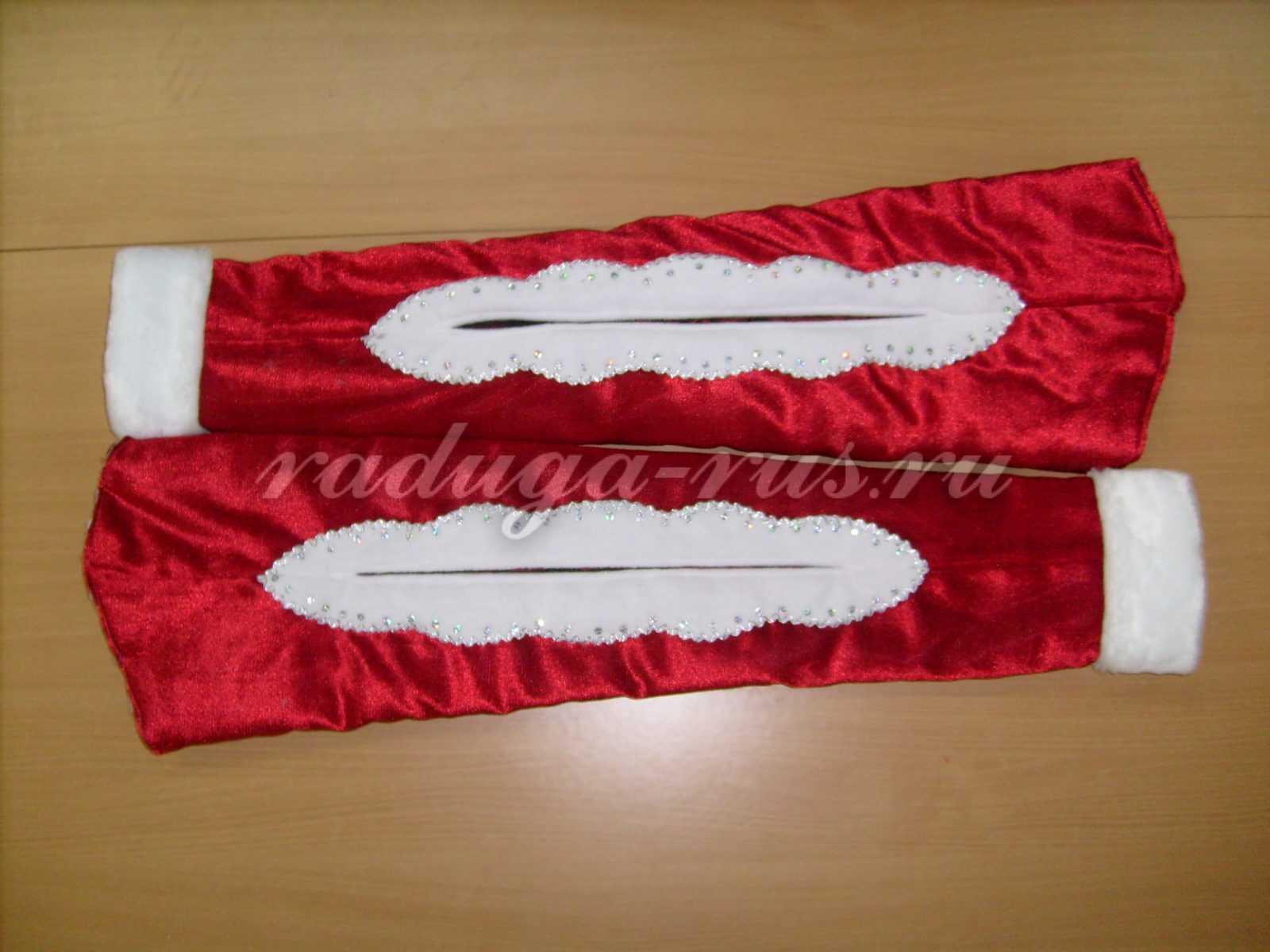 обработка рукавов шубы костюма Деда Мороза