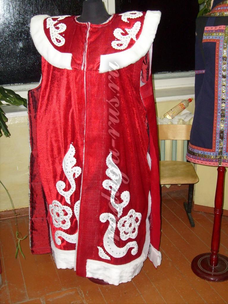 промежуточный этап обработки костюма Деда Мороза (вид спереди)