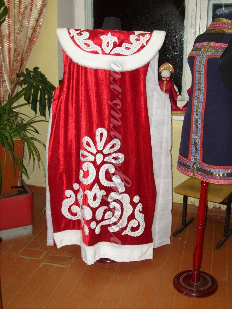 промежуточный этап обработки костюма деда Мороза (вид сзади)