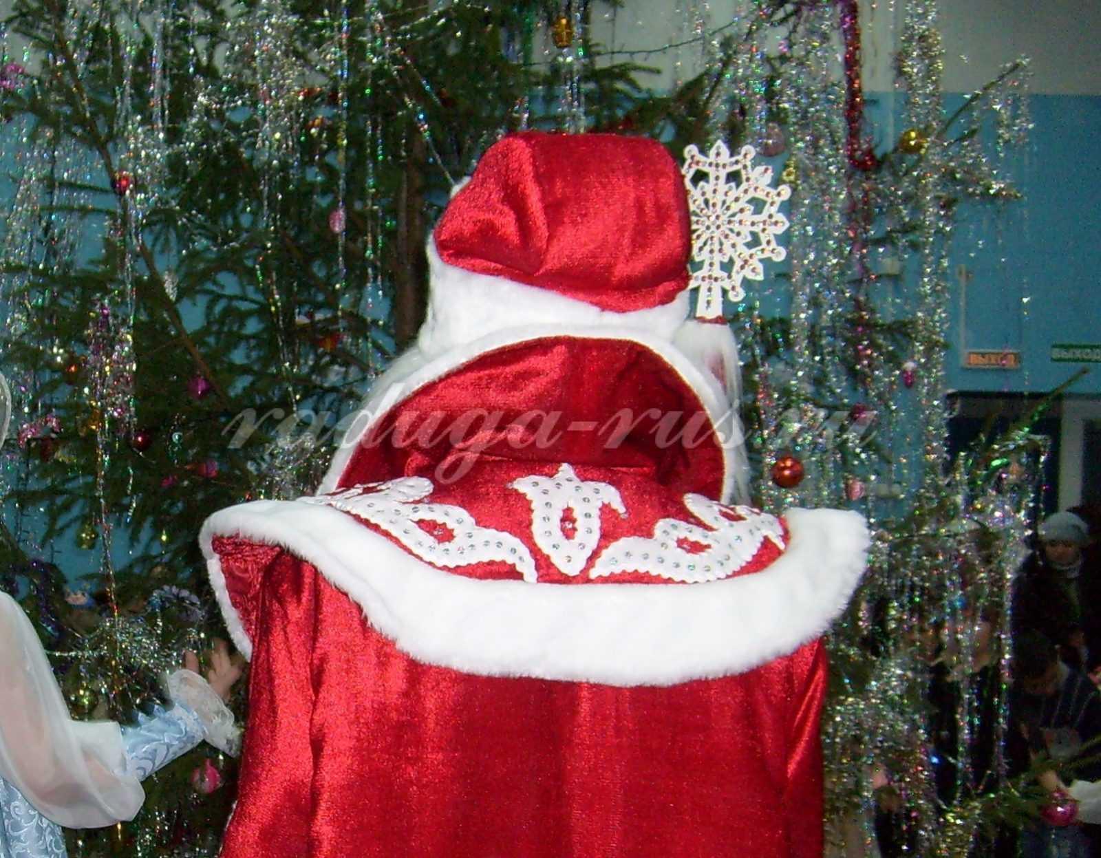 шапка Деда Мороза (вид сзади)