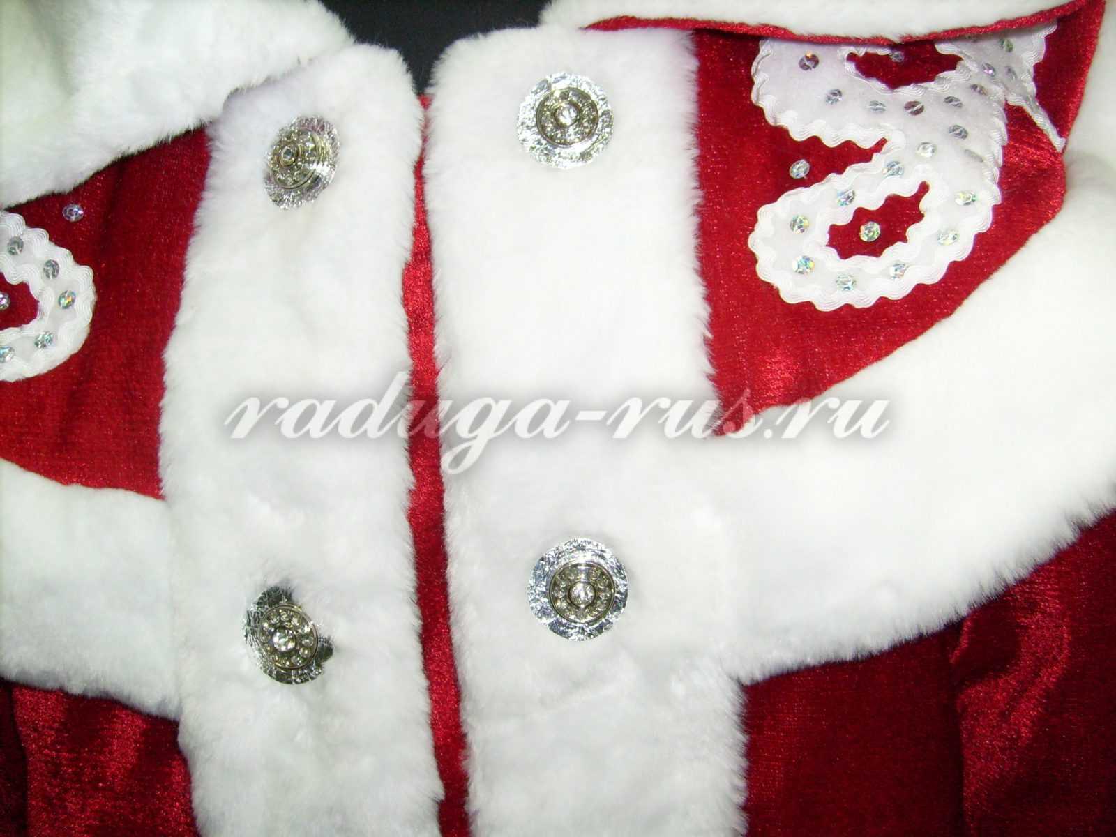 Урок 9. Сборка костюма Деда Мороза