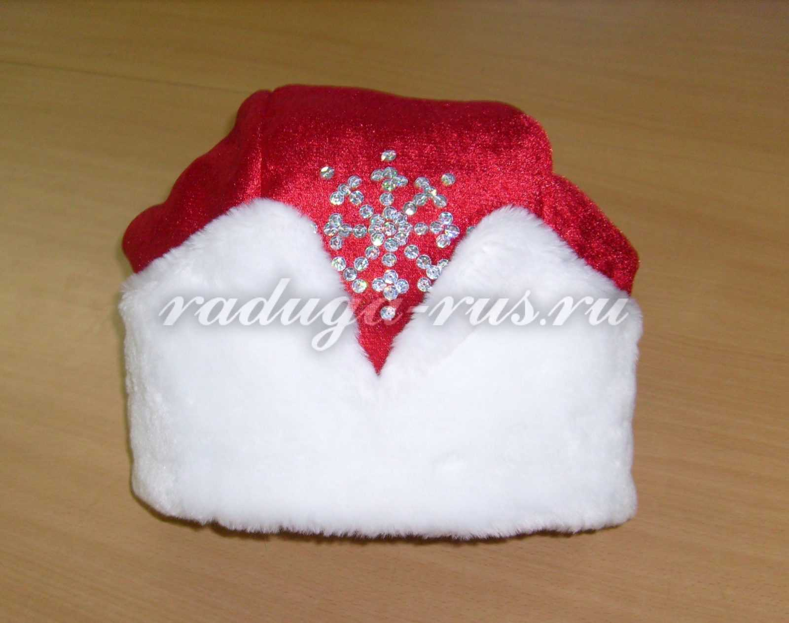 готовая шапка Деда Мороза