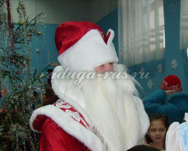 обработка парика, бороды и усов Деда Мороза