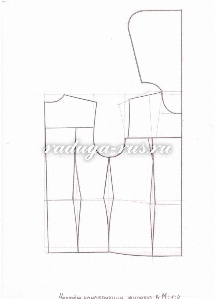 чертеж конструкции куртки-жилета